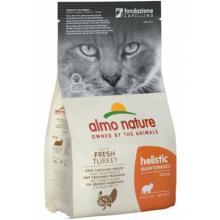 Для взрослых кошек с Индейкой (Holistic Turkey)