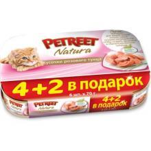 Консервы для кошек с тунцом 4+2 в ПОДАРОК