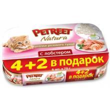 Консервы для кошек с тунцом и лобстером 4+2 в ПОДАРОК