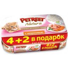 Консервы для кошек с тунцом и морковью 4+2 в ПОДАРОК