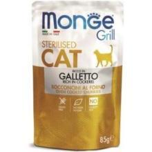 Cat Grill Pouch паучи для стерилизованных кошек итальянская курица