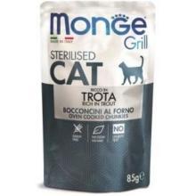 Cat Grill Pouch паучи для стерилизованных кошек итальянская форель