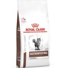 Для взрослых кошек при нарушениях пищеварения, вызванных наличием волосяных комочков, Gastrointestinal Hairball