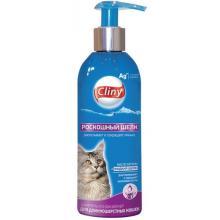 Роскошный шелк Шампунь-кондиционер для кошек с длинной шерстью