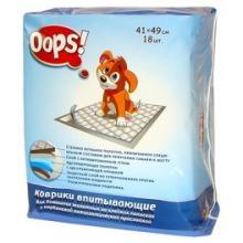 OOPS! Впитывающие коврики на клейких полосках с антисептической УГОЛЬНОЙ ПРОСЛОЙКОЙ, 41*49 см, 18 шт