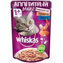 """""""Аппетитный микс"""" креветки и лосось со сливочным соусом для кошек"""