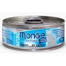 Cat Natural консервы для кошек атлантический тунец