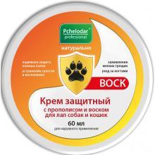 Крем защитный с прополисом и воском для лап животных