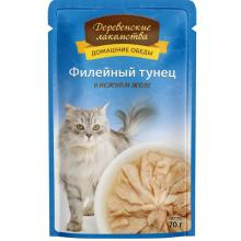 Домашние Обеды консервы для кошек Филейный тунец в желе