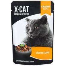 Консервы для стерилизованных кошек с индейкой в соусе